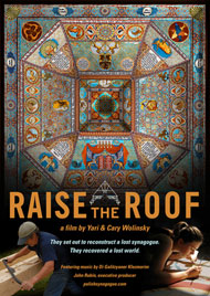 film poster for Raise the Roof